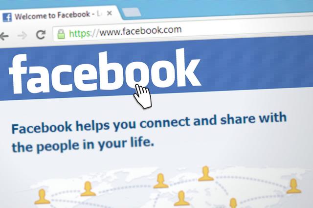 שיתוף פוסט מכפיש בפייסבוק נחשב לשון הרע